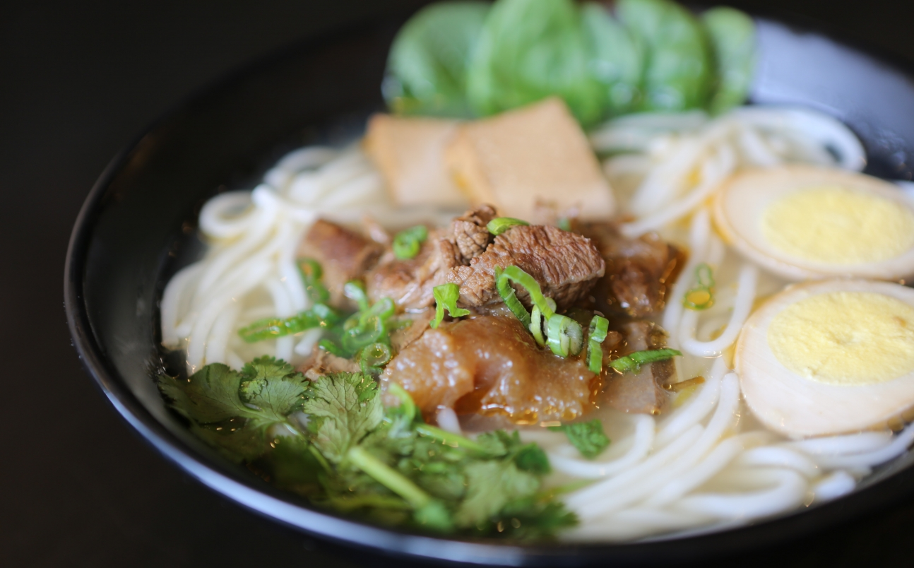 Beef and rice noodle soup